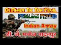 Feeling Proud Indian Army ▶Dj Rimex Dholki Mix Dj ▶Tik Tok Viral ▶Sumit Gosw