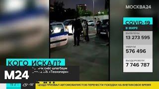 """Элитный внедорожник снес шлагбаум и повредил пять машин в ЖК """"Технопарк"""" - Москва 24"""