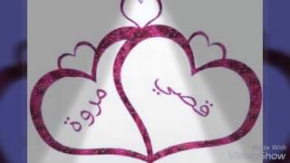 حبيبة قلبي كبرت سنة MARWA ❤❤