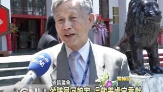 大台中新聞-霧峰省諮議會51回娘家活動