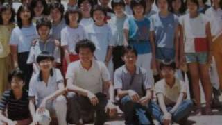 荔景戇鳩中學 samuel chan 陳耀生