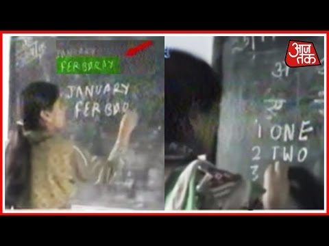 WATCH: UP Primary School Teacher Unable To Spell 'Three', 'Four'