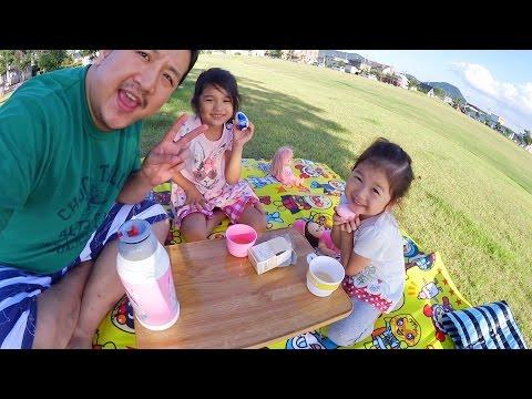 ●普段遊び●おやつを持って公園でピクニック♡まーちゃん【5歳】おーちゃん【2歳】Picnic in the park