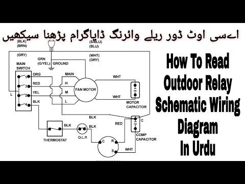 how to read outdoor relay wiring diagram drawings آوٹ ڈور وائرنگ ڈایاگرام  ریلے کے ساتھ پڑھنا سیکھیں - youtube