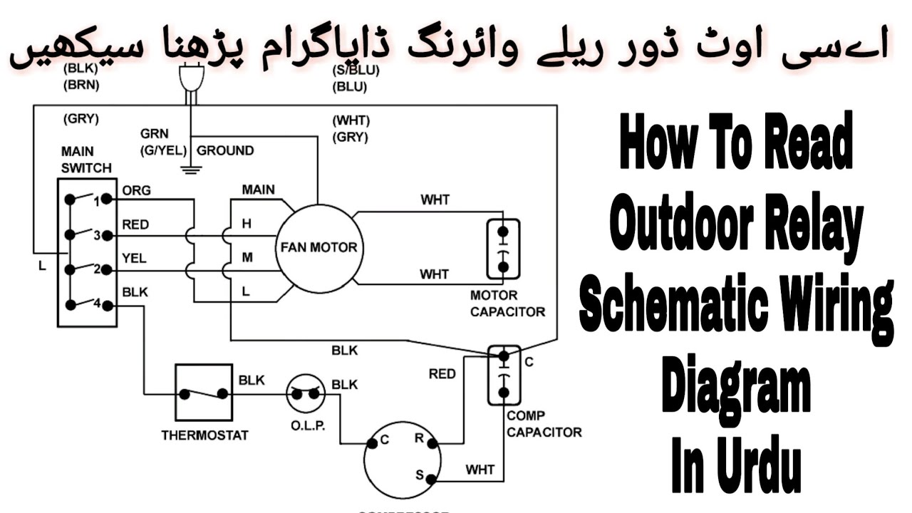 How To Read Outdoor Relay Wiring Diagram Drawings آوٹ ڈور ...
