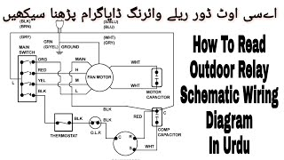 How To Read Outdoor Relay  Wiring Diagram & Drawings OUTDOOR Ki Relay Wiring Diagram Parhna Seekhain