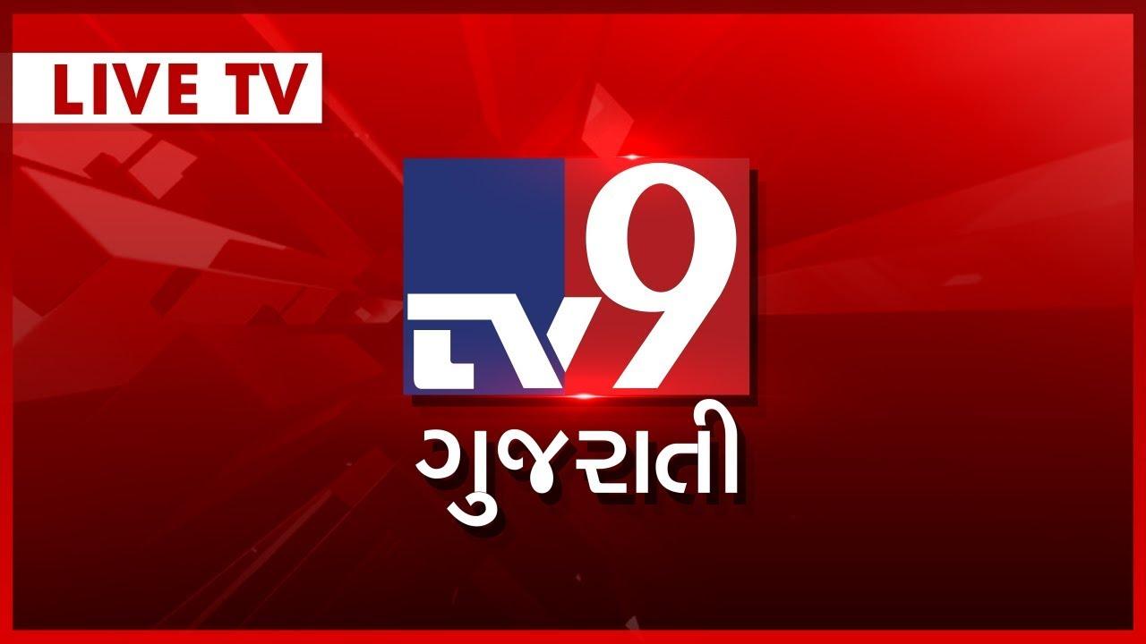 Watch tv9 Gujarati live News | Live 🔴 - tvhub in