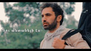 Sas Shakhparyan - Du Antaneli Es 2021