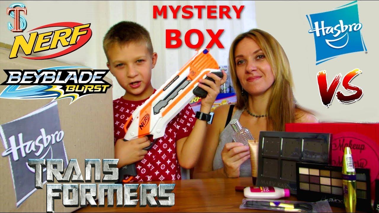 Mystery Box (Мистери Бокс) ЧЕЛЛЕНДЖ Hasbro VS Beauty - внутри Бейблэйд, Нерф, Трансформеры