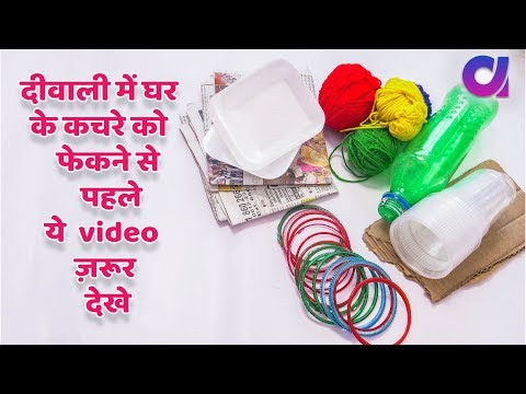10 easy Diwali decoration ideas from best out of waste | Artkala
