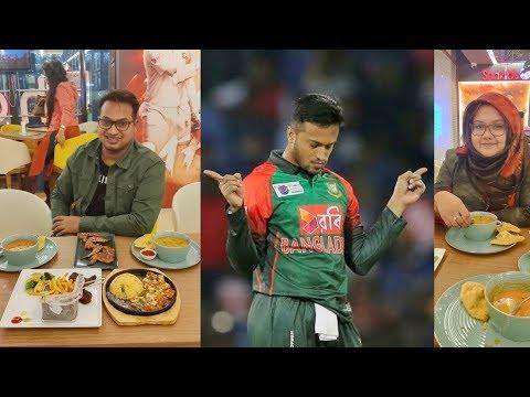 Shakib's 75 রেস্টুরেন্টে সাকিব ভাই এবং শিশির ভাবীর প্রিয় যত খাবার - Bangladeshi Food Reviewer