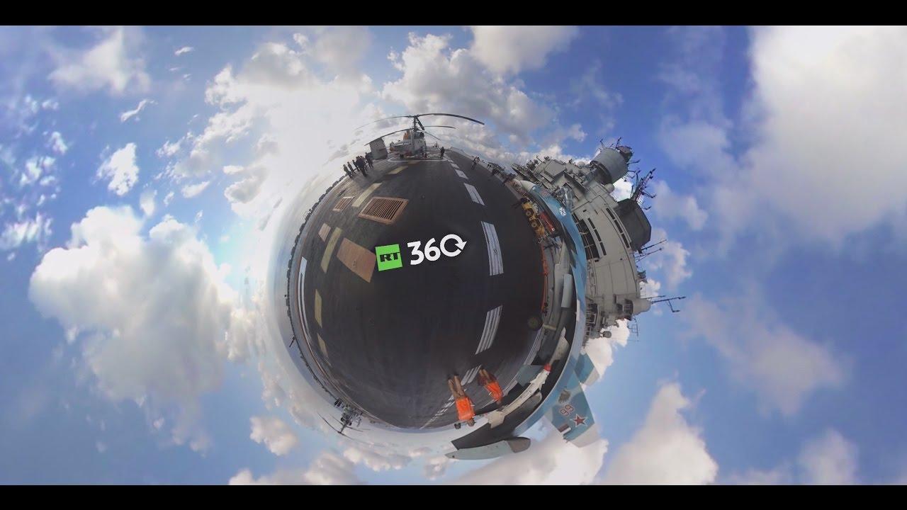 Видео 360: взлёт истребителя с палубы авианосца «Адмирал Кузнецов»