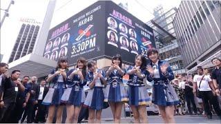 AKB48 Japan Expo Malaysia 2019 谷口めぐ 岡部麟 小栗有以 向井地美音 岡田奈々 坂口渚沙.