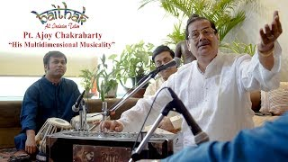 30th Baithak   Pt. Ajoy Chakrabarty   English Subtitles