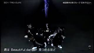 Download TREASURE - 'BOY' (Japanese Version) LIVE PERFORMANCE - NTV BUZZ RHYTHM