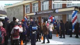 Новый дом культуры открыли в Панкрушихинском районе Алтайского края
