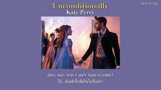 Download Mp3 Unconditionally Katy Perry thaisub