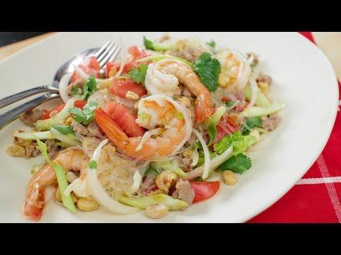 Yum Woon Sen Recipe (glass noodle salad 2.0) ยำวุ้นเส้น – Hot Thai Kitchen!