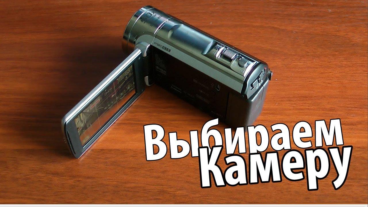 Купить экшн-видеокамеры по самым выгодным ценам в интернет магазине dns. Широкий выбор товаров и акций. В каталоге можно ознакомиться с ценами, отзывами, фотографиями и подробными характеристиками товаров. Купить экшн-видеокамеры в кредит или рассрочку.