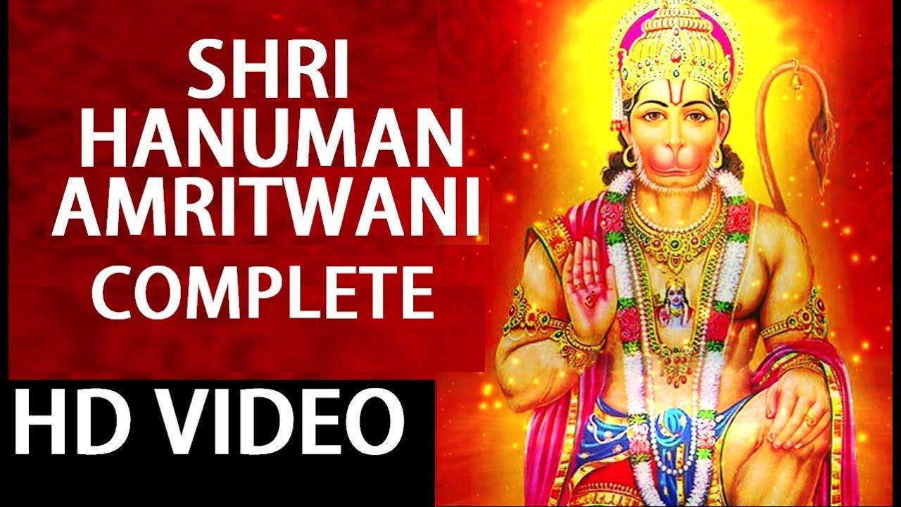 hanuman sony serial song download