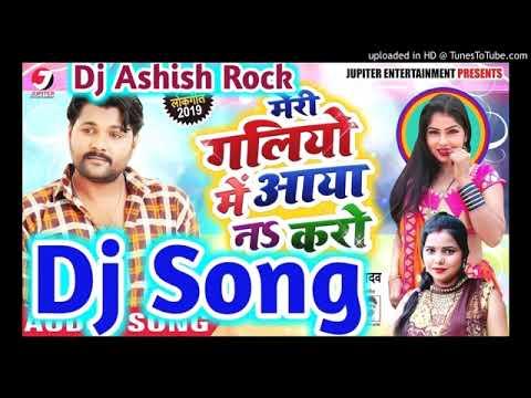 #samar-singh-new-kharuwa-dj-song-#galiyo-me-aya-na-karo-dj-ashish-rock-azamgarh