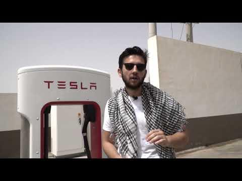 Orta Doğu'da Tesla ve Elektrikli Arabalar: Ürdün!
