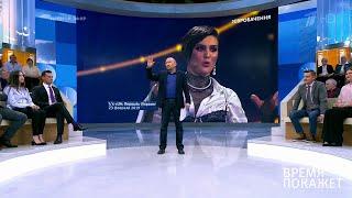 «Евровидение» по-украински. Время покажет. Выпуск от 25.02.2019