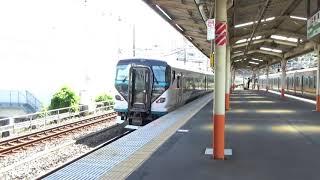 E257系NA-12編成 東海道・伊東線 特急 踊り子10号 伊豆急下田行 発車 熱海駅