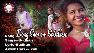 "New Santali video album""Golap baha"" || Latest update 2018"