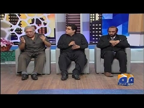 Khabarnaak - 28-January-2018 - Geo News