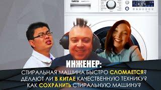 ЭКСПЕРТ: выбор стиральной машины 2020. Ремонт стиральных машин, обзор стиральных машин 2020,стиралка