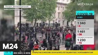 Мадонна на костылях поддержала протестующих в Лондоне - Москва 24