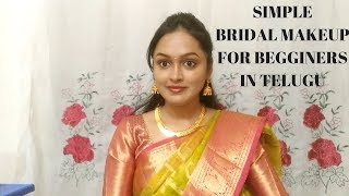 Indian Simple  Bridal Makeup In Telugu  | Step By Step Makeup For Beginners | Every Girl Can Do This