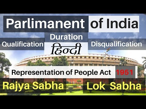 L2- Parliament of India in hindi | Duration, Qualification, Disqualification of Parliament- UPSC/IAS