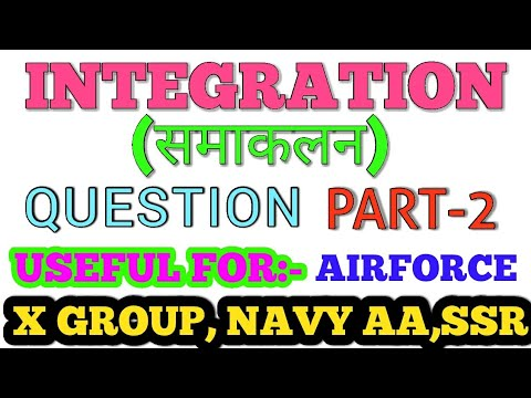 INTEGRATION important question || for Airforce Airmen and navy ||