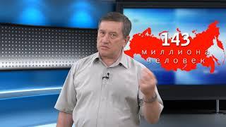 """""""Русский вопрос"""" ( Владимир Хомяков)"""