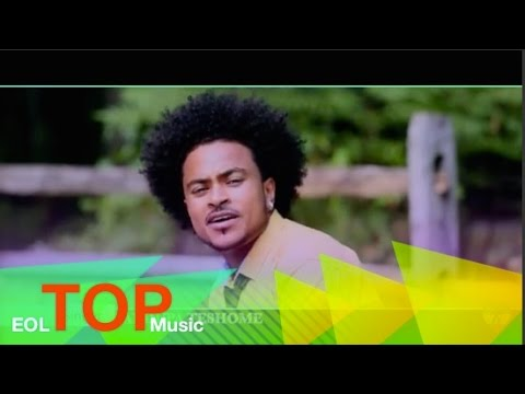 Andupa Teshome - Mahamud Ga - (Official Music Video) - New Ethiopian Music 2015
