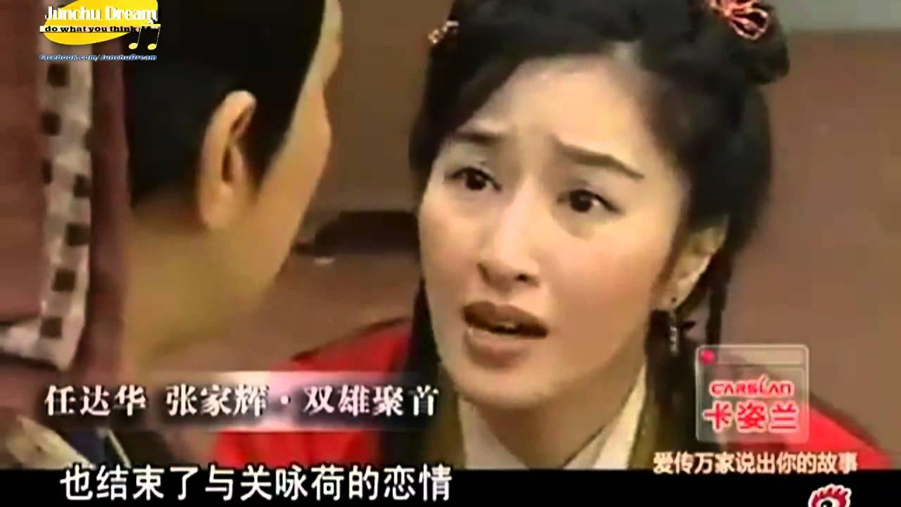 張家輝和關詠荷的9年情 - YouTube