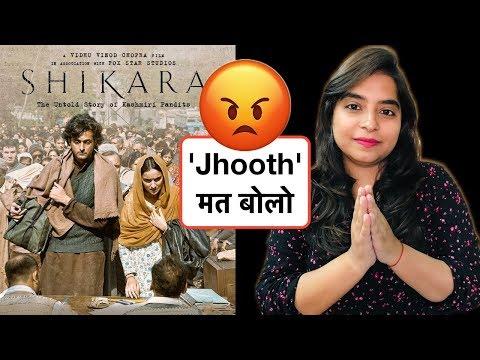 Shikara Movie REVIEW | Deeksha Sharma