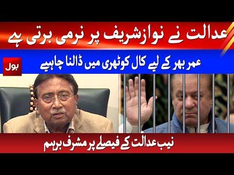 Pervez Musharraf Angry on Nawaz Sharif | Sab Say Pehle Pakistan | 29 Dec 2018