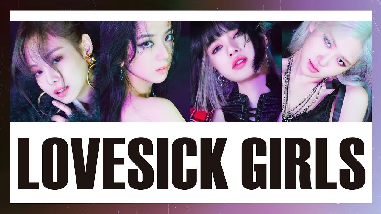 Photo of เนื้อเพลง blackpink – [THAISUB] BLACKPINK – Lovesick Girls #เล่นสีซับ