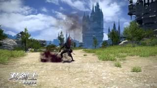 FFXIV Rogue and Ninja Actions