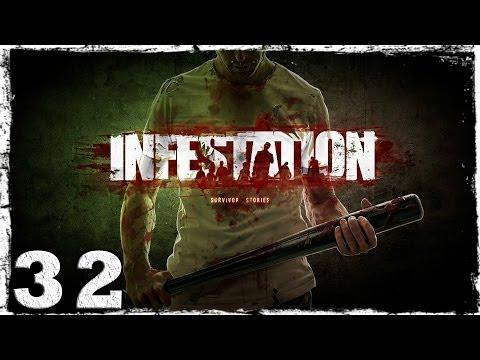 Смотреть прохождение игры [Coop] Infestation: Survivor Stories (War Z). Серия 32 - Забавные смерти.
