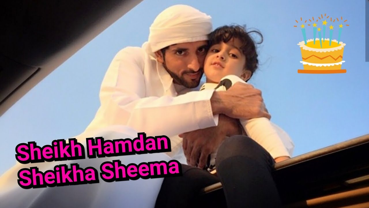 Sheikh Hamdan with Sheikha Sheema 2018