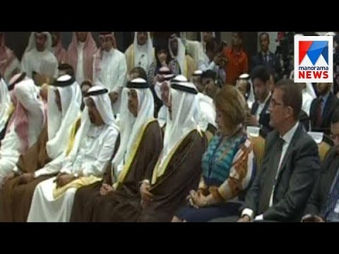 Military action not considered in any stage against Qatar say Arab Alliance Nations | Manorama News