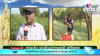 Ex Health Minister of Mauritius J.Govardhan visits Maharashtrian farmers