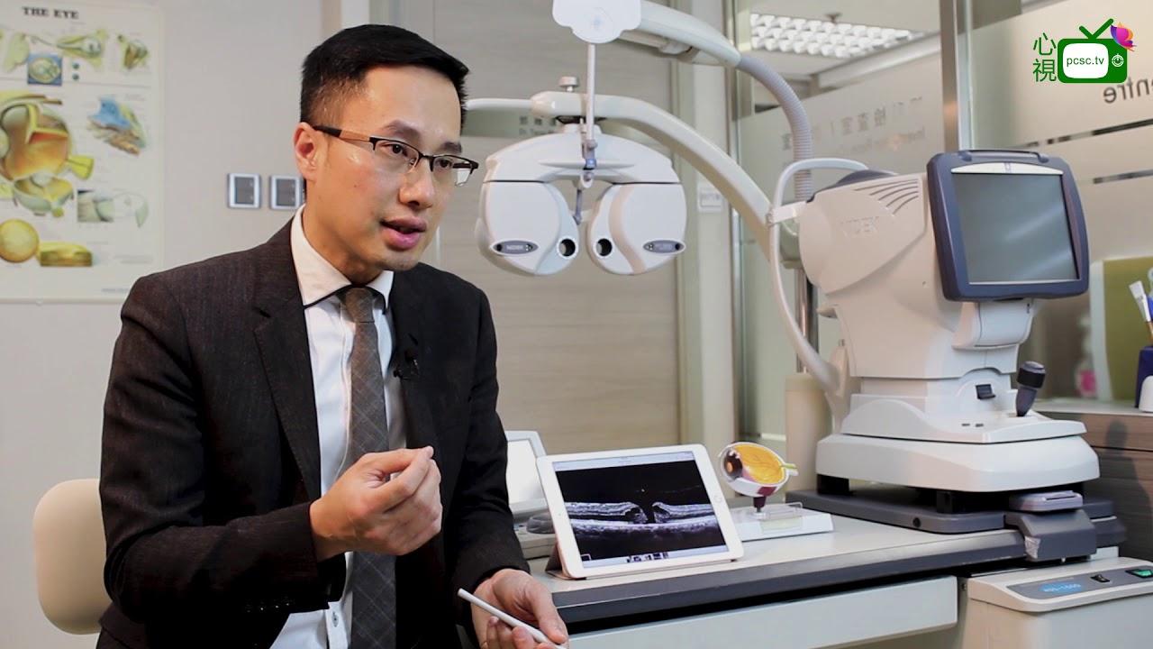 【心視台】香港眼科專科醫生 鄧維達醫生- 黃斑病變的影響和治療方法