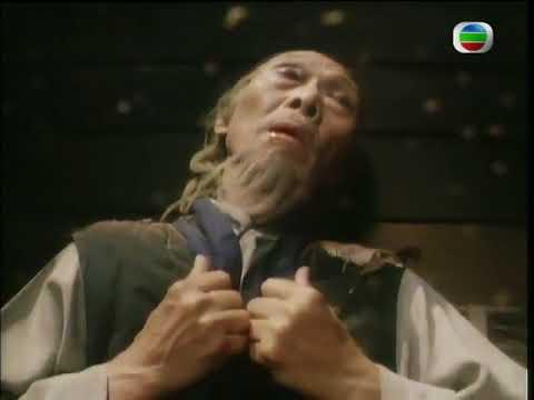 Phim Tình Nghĩa Giang Hồ 1980