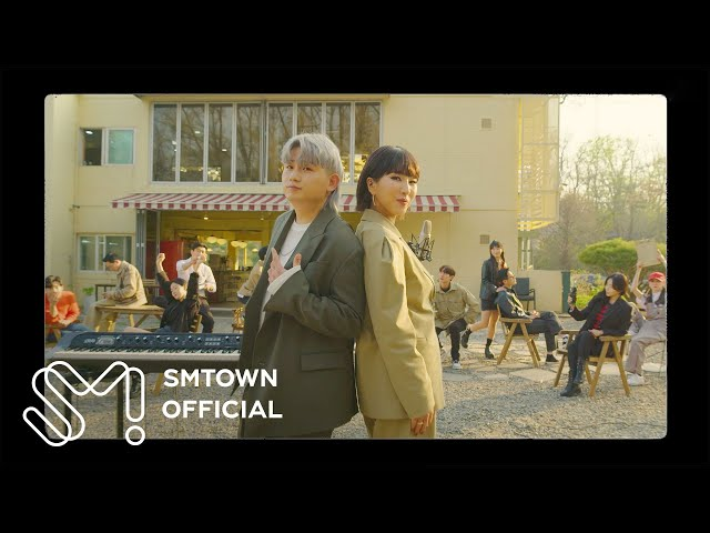 GIANT PINK 자이언트핑크 '어때 (Come Closer) (Feat. Woody)' MV