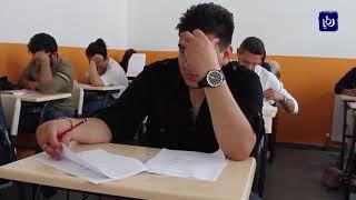 إلغاء قرار فصل الطلبة الأردنيين بالمدارس الليبية في تركيا